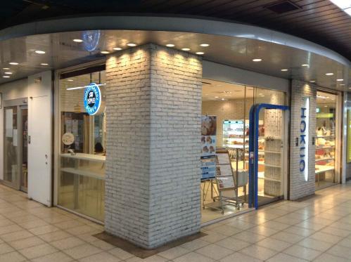 20130609_HokuoBakeryCafe新富町店-001