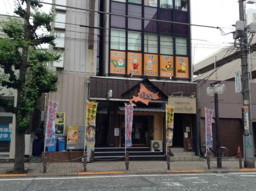 20130611_かに吉相模原店-001