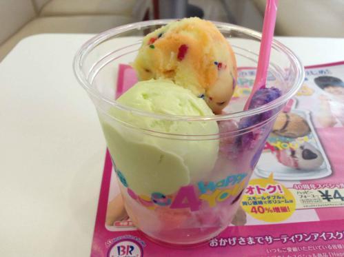 20130611_BaskinRobbins31アイスクリーム相模原横山店-003