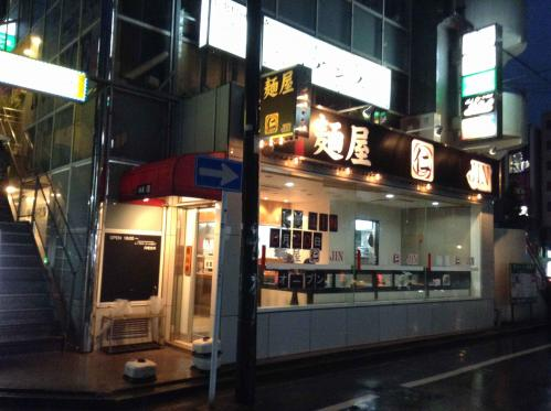 20130620_麺屋JIN-006