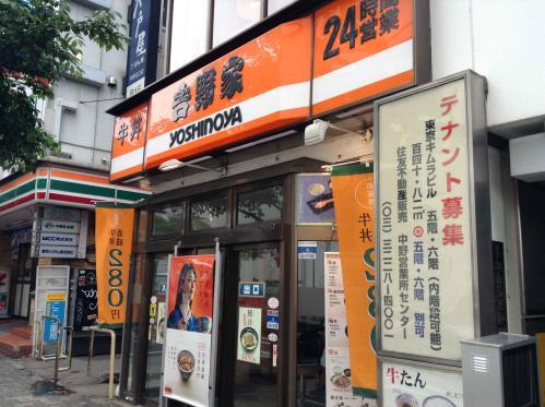 20130622_吉野家中野北口店-001