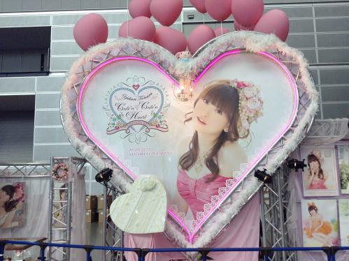 20130622_田村ゆかりLoveLive2013-002