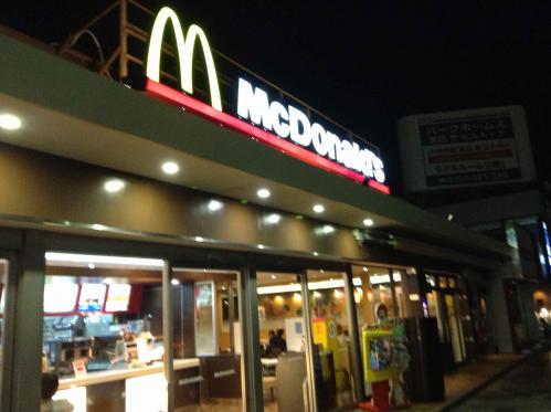 20130622_McDonalds豊田店-001