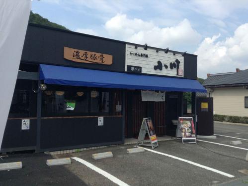 20130624_らーめん専門店小川厚木店-007