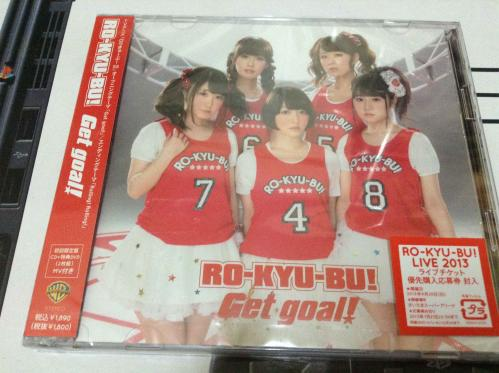 20130710_ROKYUBU!-001.jpg