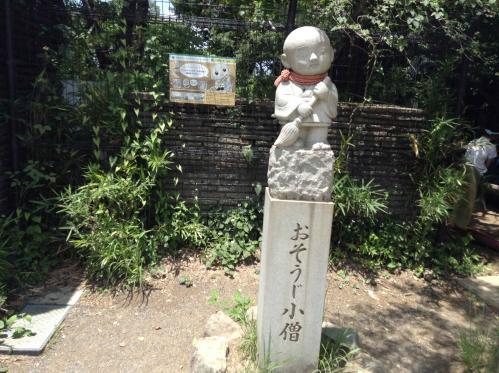 20130707_高尾山山頂-003