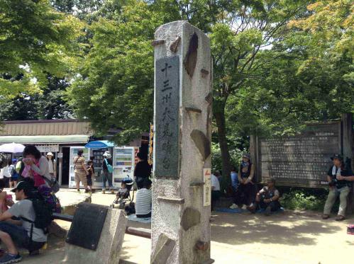 20130707_高尾山山頂-007