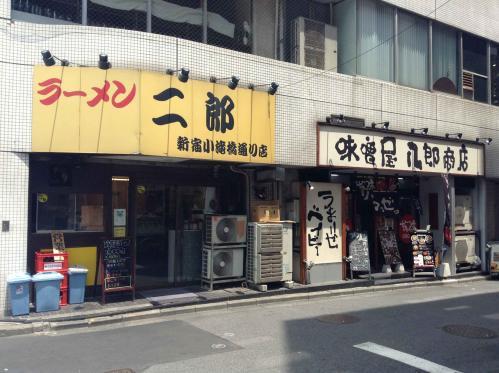20130714_ラーメン二郎新宿小滝橋通り店-001