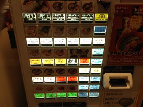 20130716_富山ブラック麺家いろは町田店-003