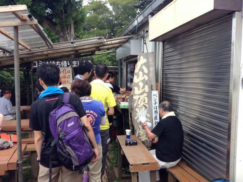 20130720_大山山頂茶屋-002