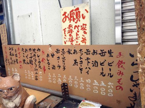 20130720_大山山頂茶屋-004