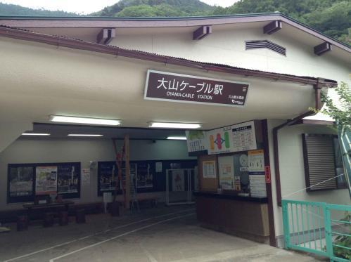 20130720_大山ケーブル駅-001