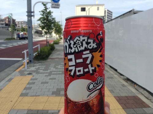 20130721_がぶ飲みコーラフロート-001