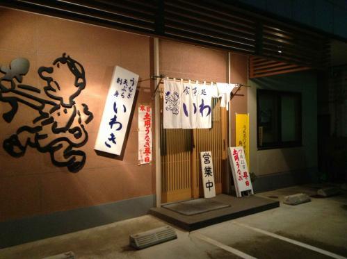 20130722_いわき-001