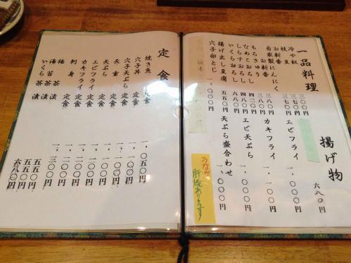 20130722_いわき-003