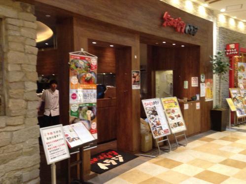 20130724_炭火焼肉トラジアリオ橋本店-001