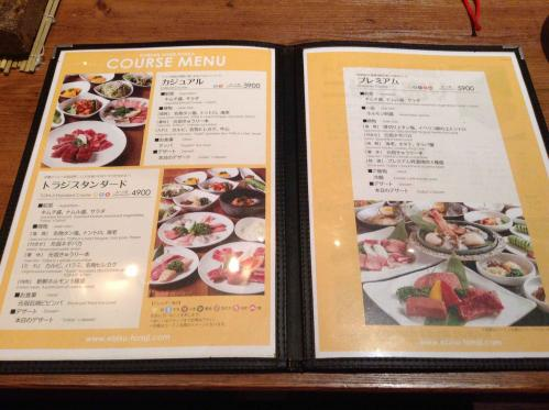 20130724_炭火焼肉トラジアリオ橋本店-006