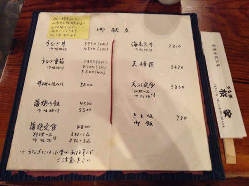 20130725_うなぎ桜家-005