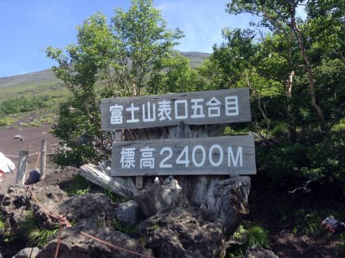 20130726_富士登山-007