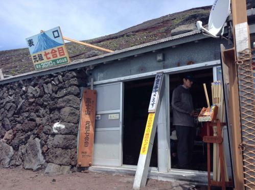 20130726_富士登山-026