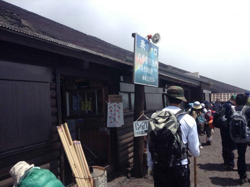 20130726_富士登山-033