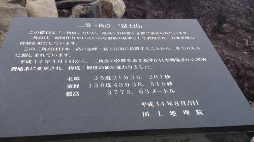 20130726_剣ヶ峰-004