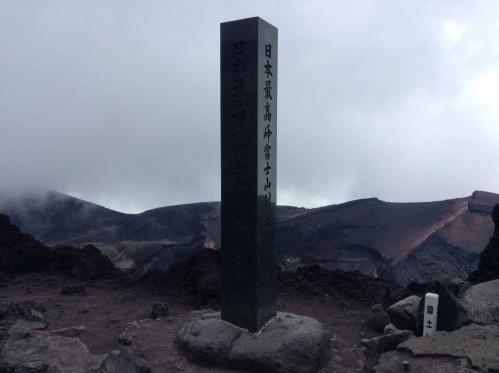 20130726_剣ヶ峰-002