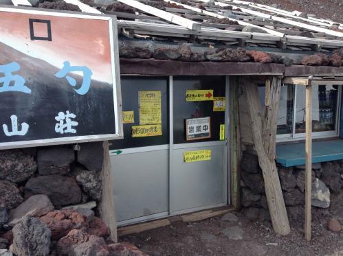 20130726_胸突山荘-007