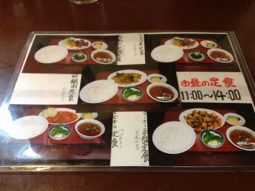 20130726_中華料理ふくじん-004