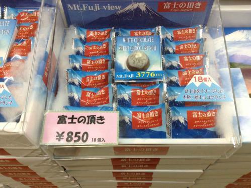 20130726_富士下山-035