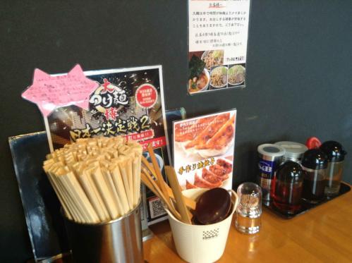 20130727_らぁめん大山富士店-004
