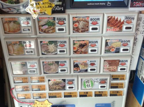 20130727_らぁめん大山富士店-002