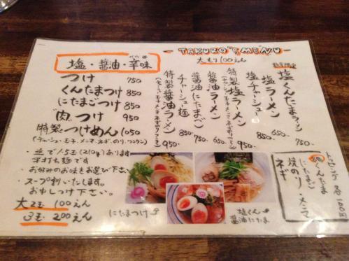 20130727_麺屋卓朗商店-002