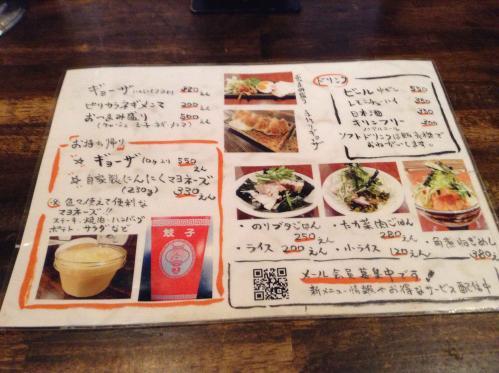 20130727_麺屋卓朗商店-003