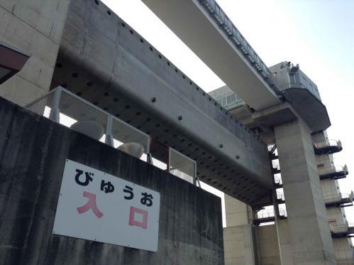 20130727_大型展望水門びゅうお-021
