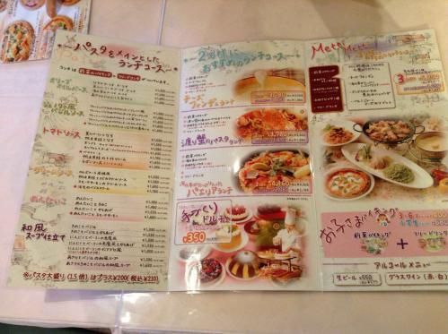 20130728_Pizzeria1830南大沢店-001