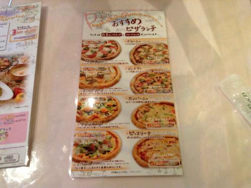 20130728_Pizzeria1830南大沢店-002