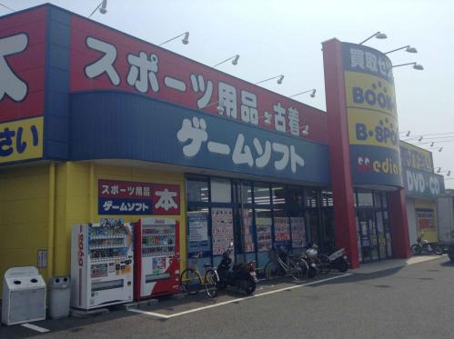 20130727_BookOff富士中島店-001