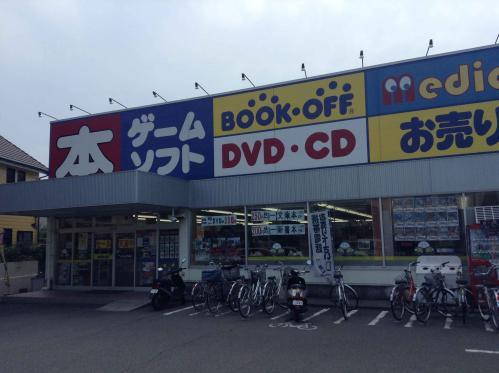20130727_BookOff沼津リコー通り店-001