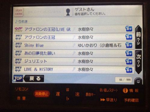 20130729_カラオケ-005