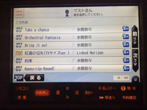 20130729_カラオケ-007