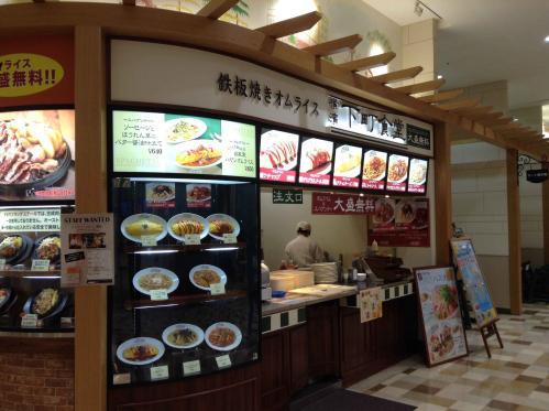 20130731_横濱下町食堂アリオ橋本店-001