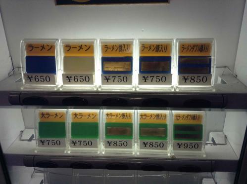20130803_ラーメン二郎ひばりヶ丘店-002