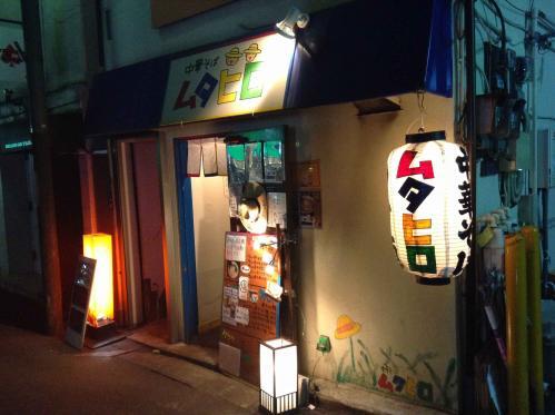 20130804_中華そばムタヒロ-001