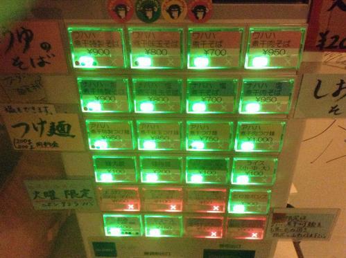 20130804_中華そばムタヒロ-003