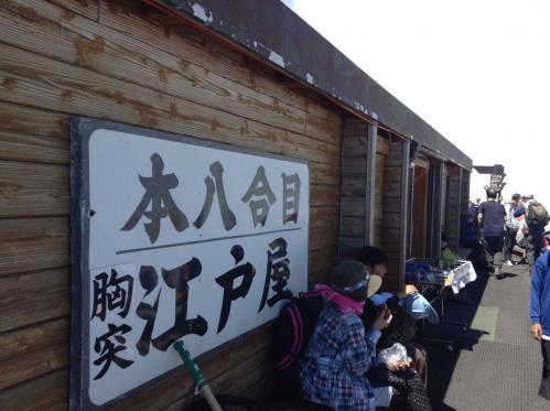 20130814_胸突江戸屋-001