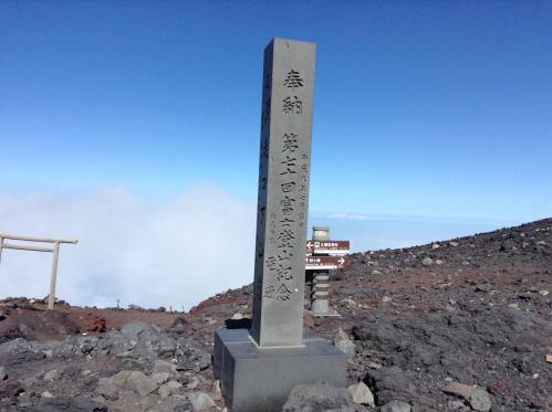20130814_富士山お鉢巡り-005