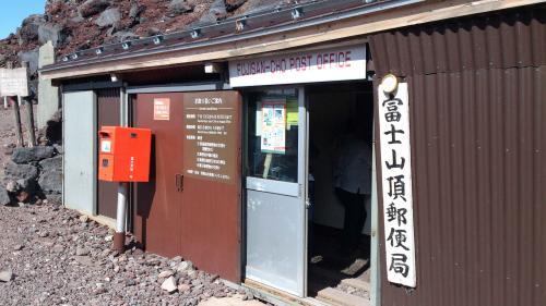 20130814_富士山お鉢巡り-021