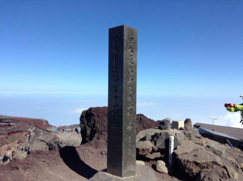 20130814_富士山お鉢巡り-034