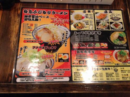 20130814_G麺ふじもり御殿場駅前店-003